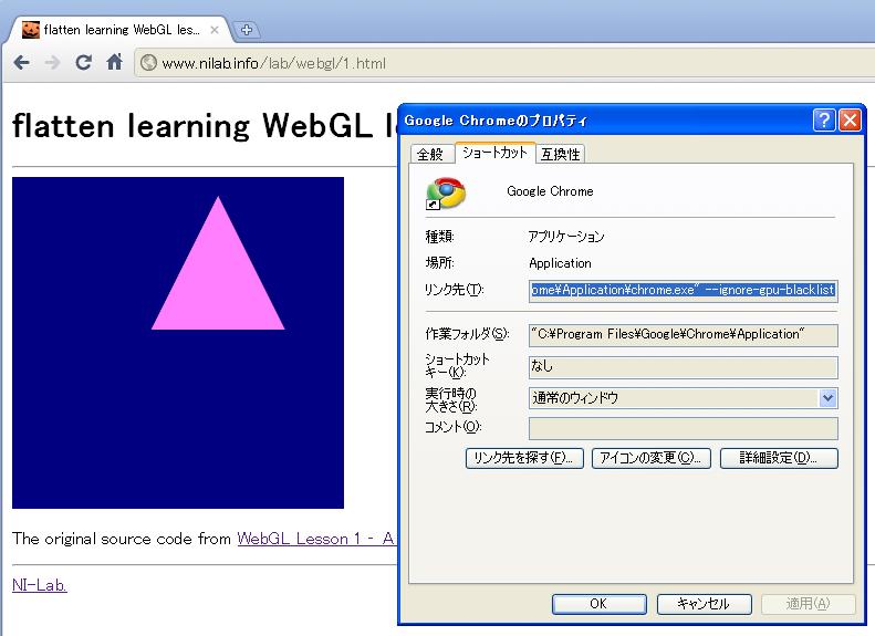 Google chrome webgl включить - 8cad