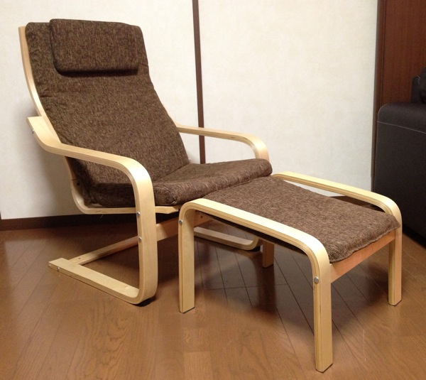 20130921 nitori personal chair lvl 12