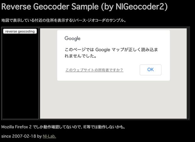 Reverse Geocoder Sample (by NIGeocoder2)