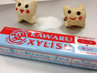 キシリッシューズ!! ■━⊂( ・∀・) 彡スポーン☆( д)  ゚ ゚ - 明治製菓 KAWARU XYLISH コーラミント http://t.co/z1IvD10F