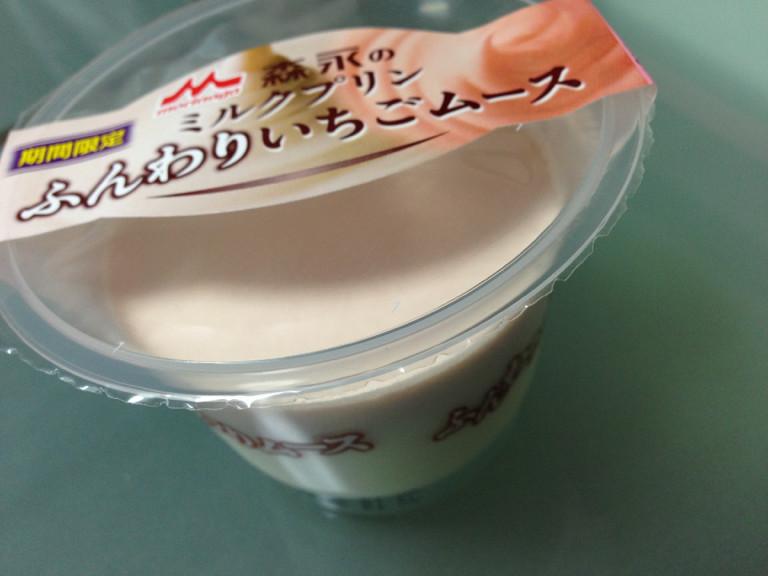 森永のミルクプリン ふんわりいちごムース、期間限定。もうちょっと苺の酸味が欲しいところ。 - たっぷりプリン カスタード http://t.co/QrAbxn3C