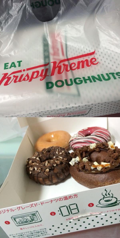 Krispy Kreme Doughnuts http://t.co/orEDdBH0V6