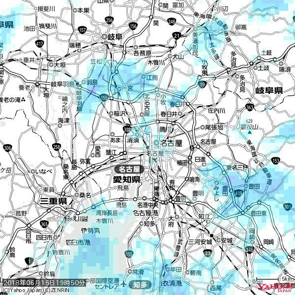 名古屋の天気(雨) 降水強度: 0.85(mm/h)  2018年06月15日 19時50分の雨雲 https://t.co/cYrRU9sV0H #雨雲bot #bot https://t.co/tDCrCfg38K