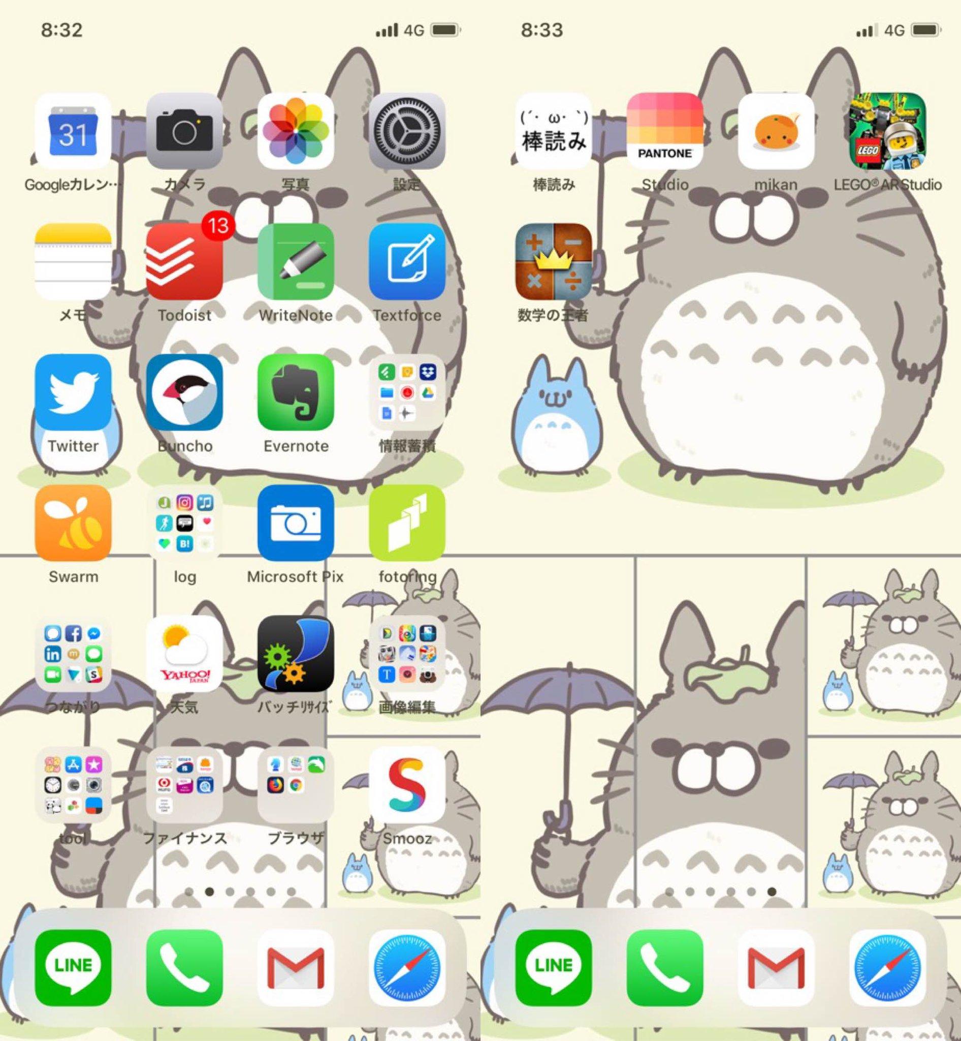 ボンレス猫トトロがあまりにキュートなのでちょっとだけ加工して iPhone X の壁紙に。 https://t.co/ZBV5NO8GeQ