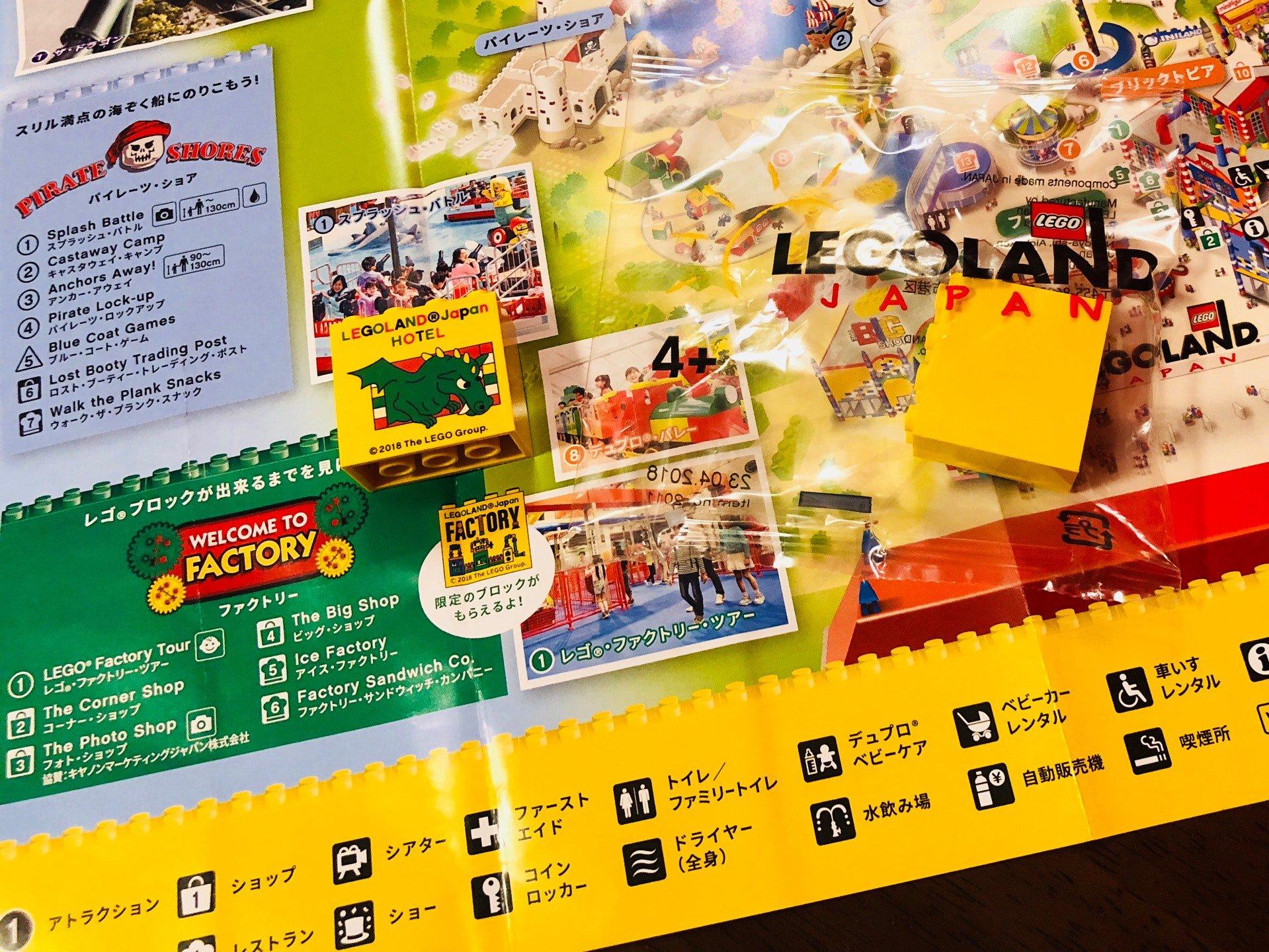 ホテルに泊まると限定らしいブロックがもらえる。レゴ・ファクトリー・ツアーの限定ブロックも欲しいな。 (@ レゴランド・ジャパン・ホテル in 名古屋市港区, 愛知県) https://t.co/auRttfh7Jv https://t.co/12PULK4Tj9