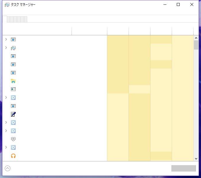 Windows Update 直後は文字が表示されない問題がよく発生する(・ω・) 何度か再起動して調子がよくなるのを待つしかない。 https://t.co/vL2edXtiSP
