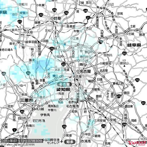 名古屋の天気(雨) 降水強度: 0.45(mm/h)  2018年07月12日 07時30分の雨雲 https://t.co/cYrRU9sV0H #雨雲bot #bot https://t.co/OJELNSF6hd
