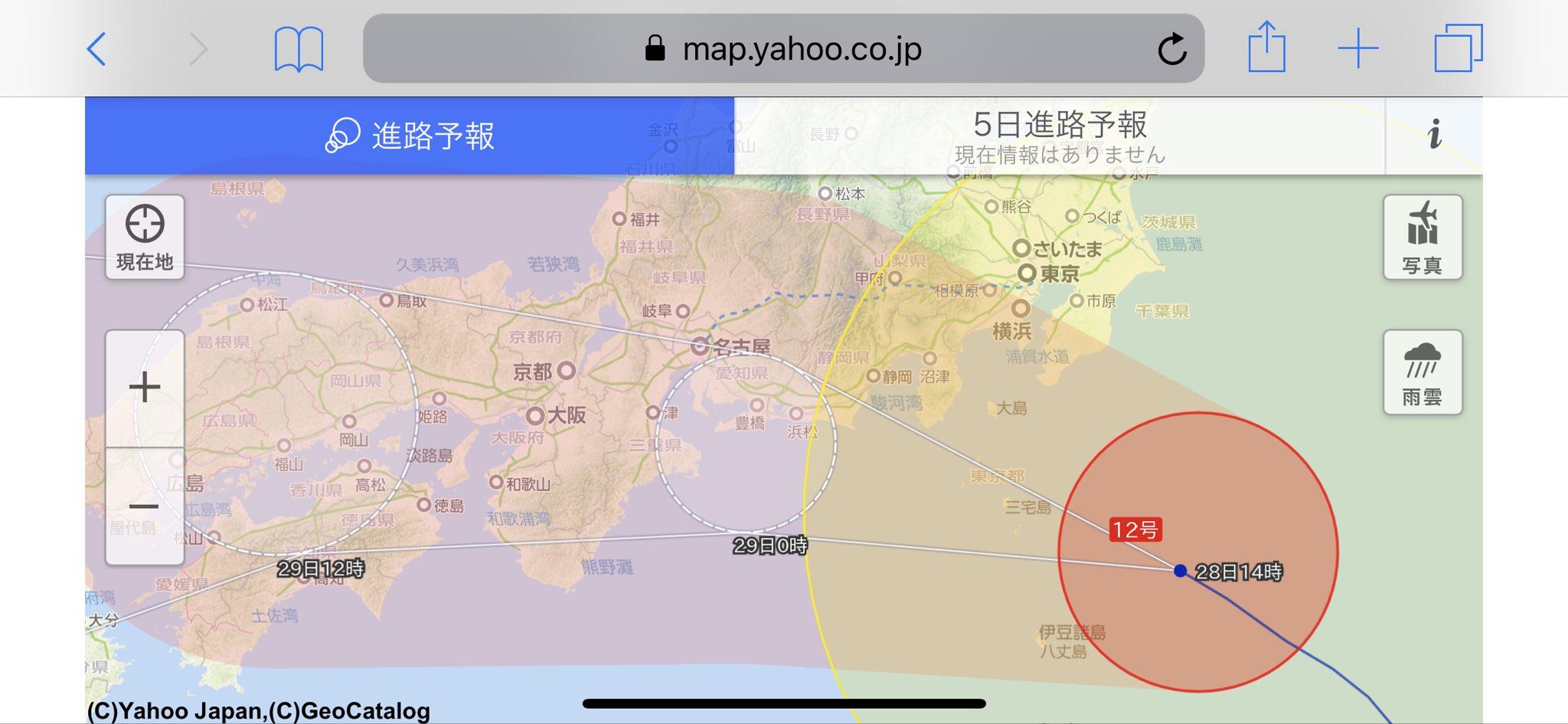 夜中の零時に台風12号が名古屋に直撃か。  Yahoo!地図 https://t.co/khhHEYjyvd https://t.co/4Omxgkb8b6