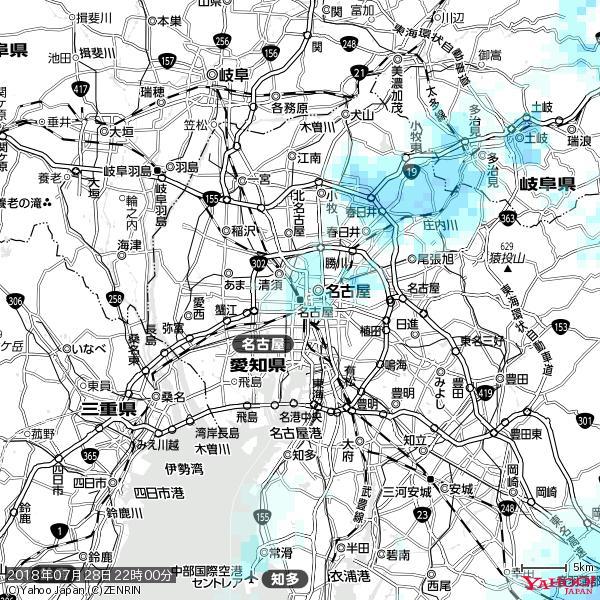名古屋の天気(雨) 降水強度: 1.45(mm/h)  2018年07月28日 22時00分の雨雲 https://t.co/cYrRU9sV0H #雨雲bot #bot https://t.co/lA7gHst1eO