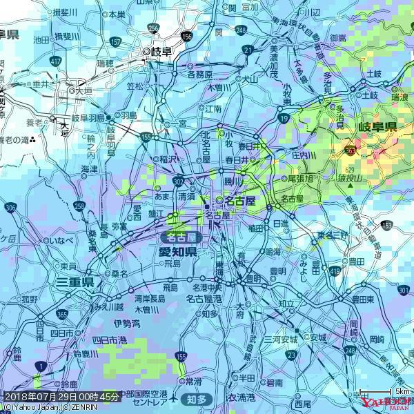 名古屋の天気(雨): やや強い雨 降水強度: 10.50(mm/h)  2018年07月29日 00時45分の雨雲 https://t.co/cYrRU9sV0H #雨雲bot #bot https://t.co/gEBjzbl7XG
