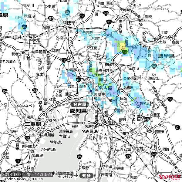 名古屋の天気(雨) 降水強度: 8.75(mm/h)  2018年07月29日 14時35分の雨雲 https://t.co/cYrRU9sV0H #雨雲bot #bot https://t.co/nOqlBewpuU