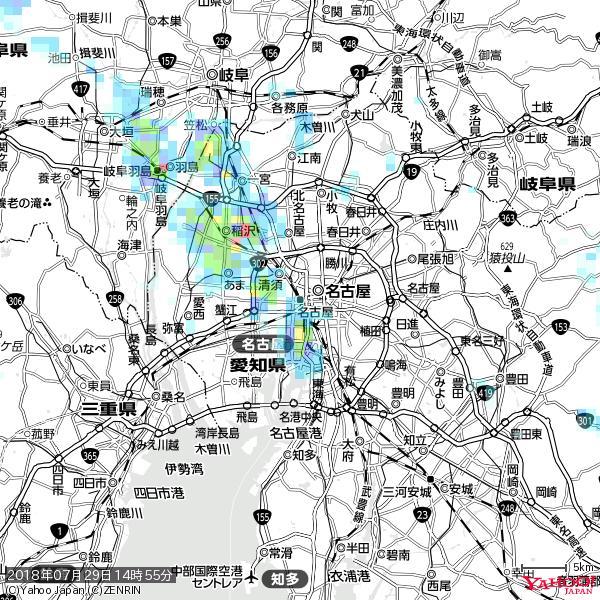 名古屋の天気(雨) 降水強度: 1.45(mm/h)  2018年07月29日 14時55分の雨雲 https://t.co/cYrRU9sV0H #雨雲bot #bot https://t.co/eIJIDy3GkW