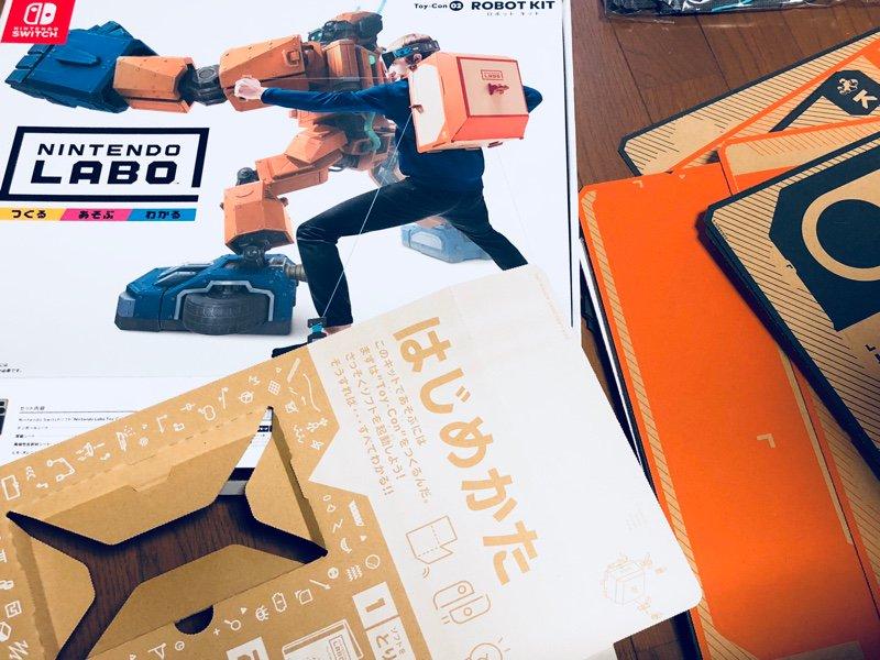 購入してからそろそろ4ヶ月。ようやくニンテンドーラボのロボットキットを開封。 https://t.co/PQxYwiLlDZ