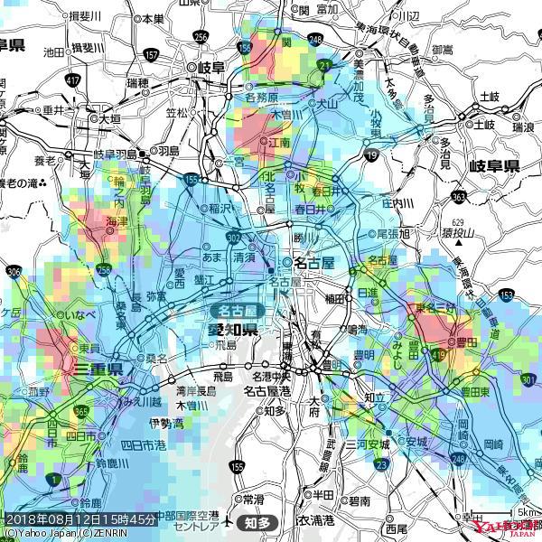名古屋の天気(雨) 降水強度: 6.25(mm/h)  2018年08月12日 15時45分の雨雲 https://t.co/cYrRU9sV0H #雨雲bot #bot https://t.co/fcnOxVrKJF