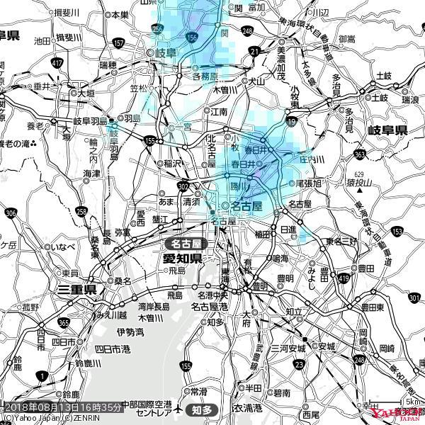 名古屋の天気(雨) 降水強度: 1.15(mm/h)  2018年08月13日 16時35分の雨雲 https://t.co/cYrRU9sV0H #雨雲bot #bot https://t.co/tDE4xA22Ah
