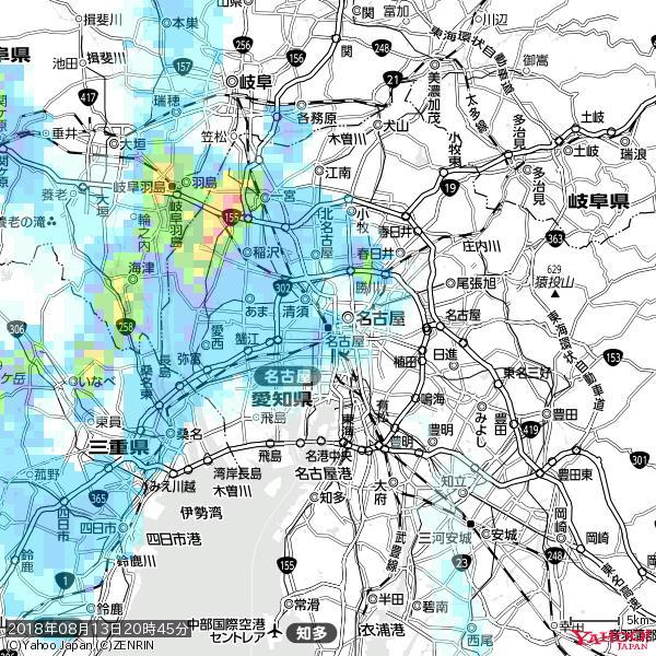 名古屋の天気(雨) 降水強度: 5.25(mm/h)  2018年08月13日 20時45分の雨雲 https://t.co/cYrRU9sV0H #雨雲bot #bot https://t.co/9iUPHJrBfB