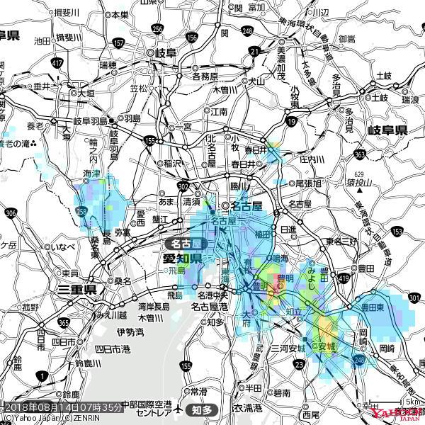 名古屋の天気(雨) 降水強度: 3.38(mm/h)  2018年08月14日 07時35分の雨雲 https://t.co/cYrRU9sV0H #雨雲bot #bot https://t.co/2EdsOQDioc