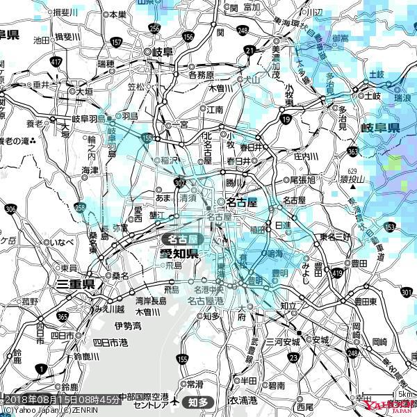 名古屋の天気(雨) 降水強度: 0.95(mm/h)  2018年08月15日 08時45分の雨雲 https://t.co/cYrRU9sV0H #雨雲bot #bot https://t.co/oaFlbvLX50