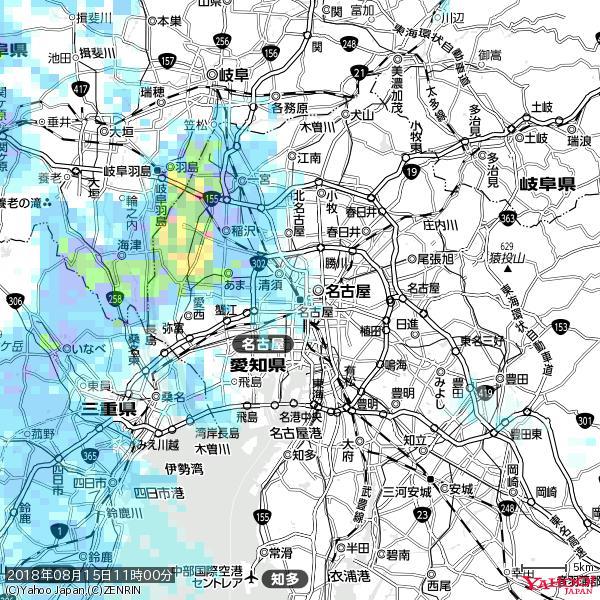 名古屋の天気(雨) 降水強度: 1.35(mm/h)  2018年08月15日 11時00分の雨雲 https://t.co/cYrRU9sV0H #雨雲bot #bot https://t.co/5JL4oeUv2r