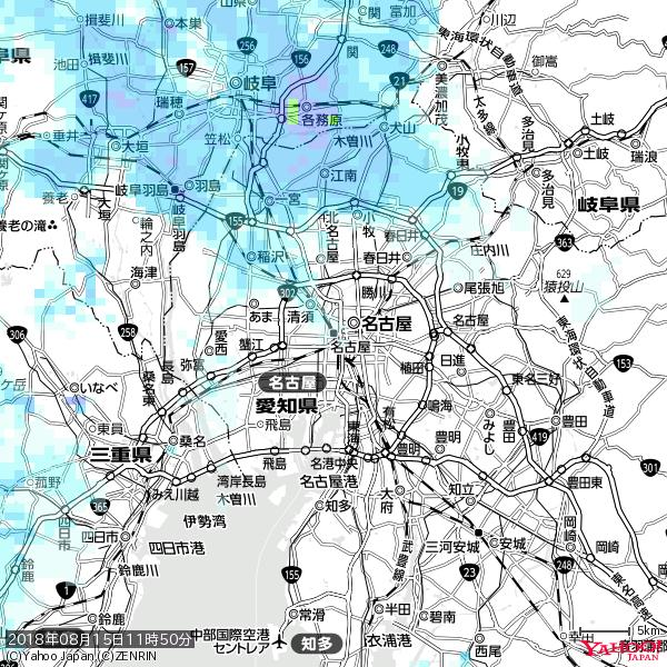 名古屋の天気(雨) 降水強度: 0.85(mm/h)  2018年08月15日 11時50分の雨雲 https://t.co/cYrRU9sV0H #雨雲bot #bot https://t.co/Smi43lRwod