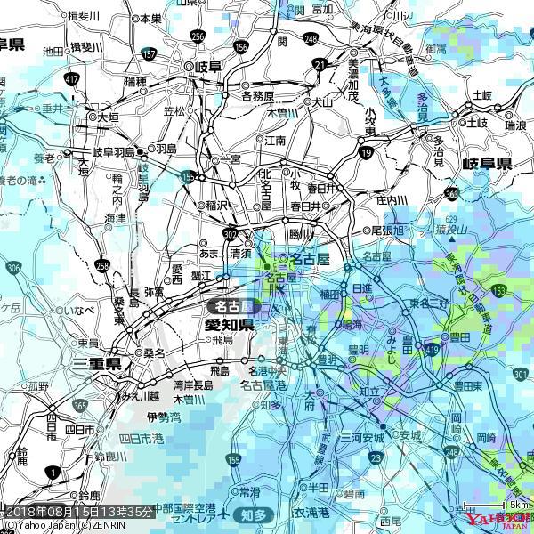 名古屋の天気(雨): やや強い雨 降水強度: 15.50(mm/h)  2018年08月15日 13時35分の雨雲 https://t.co/cYrRU9sV0H #雨雲bot #bot https://t.co/OBvJPTmg6e