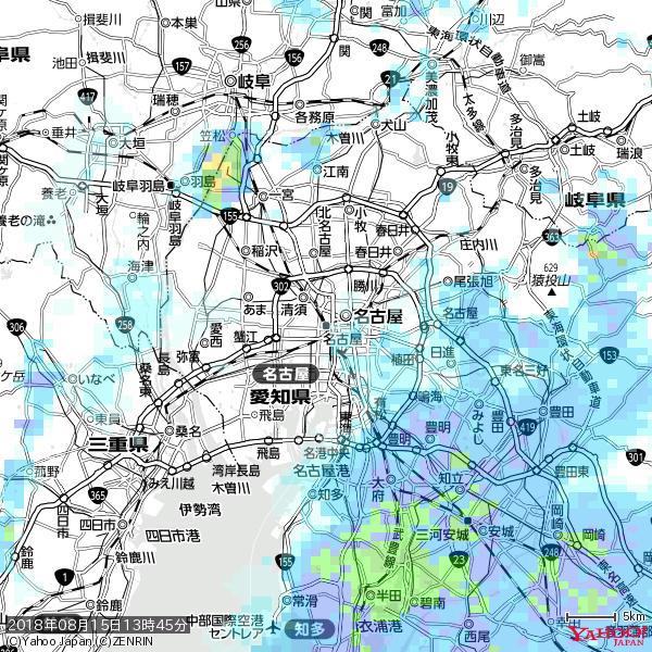 名古屋の天気(雨) 降水強度: 0.45(mm/h)  2018年08月15日 13時45分の雨雲 https://t.co/cYrRU9sV0H #雨雲bot #bot https://t.co/s2ee5QTxxt