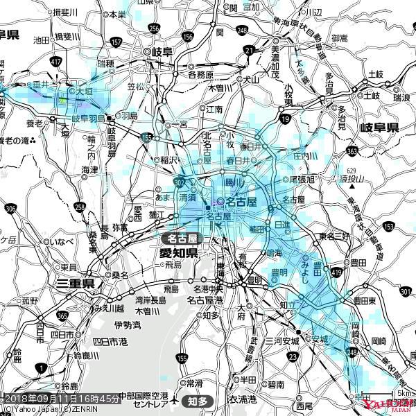 名古屋の天気(雨) 降水強度: 4.63(mm/h)  2018年09月11日 16時45分の雨雲 https://t.co/cYrRU9sV0H #雨雲bot #bot https://t.co/VptpgdPPrN
