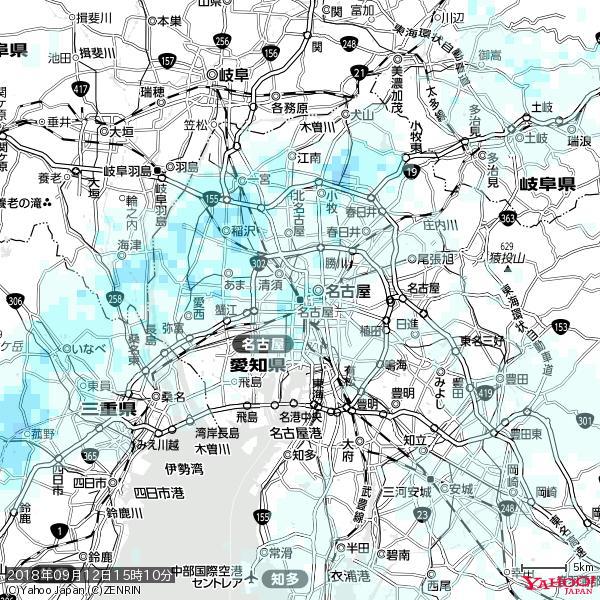 名古屋の天気(雨) 降水強度: 1.05(mm/h)  2018年09月12日 15時10分の雨雲 https://t.co/cYrRU9bk99 #雨雲bot #bot https://t.co/rQnTjf7Wrk