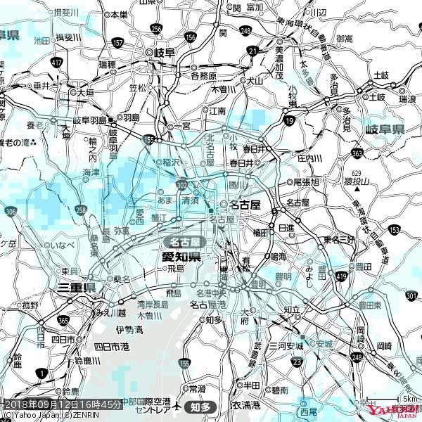 名古屋の天気(雨) 降水強度: 1.75(mm/h)  2018年09月12日 16時45分の雨雲 https://t.co/cYrRU9sV0H #雨雲bot #bot https://t.co/uWUvg5lJ1Z