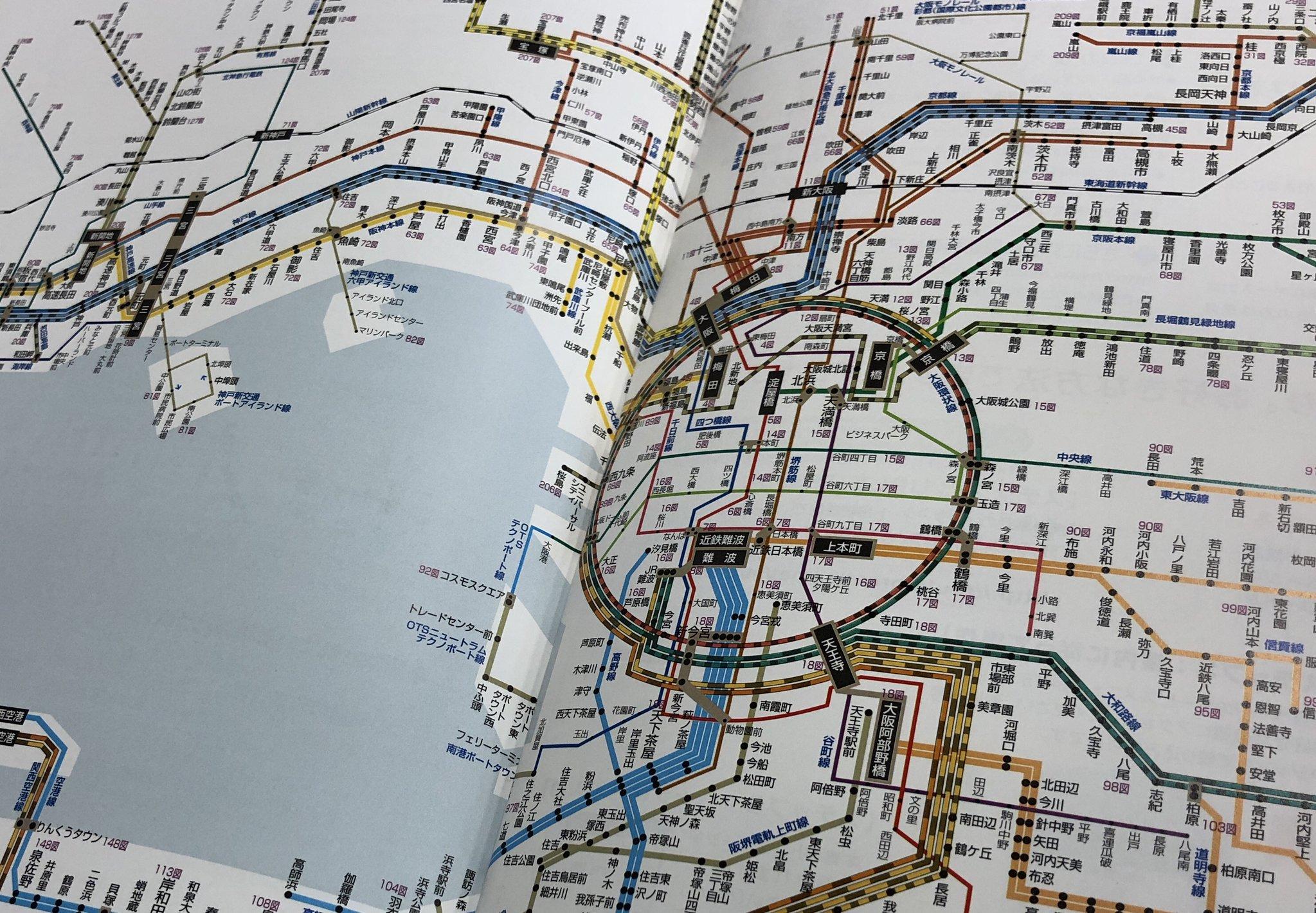 路線図。路線が円形。  アトラスRDX 関西道路地図 B5 (2004年3月発行) https://t.co/ncYpF52Vk1