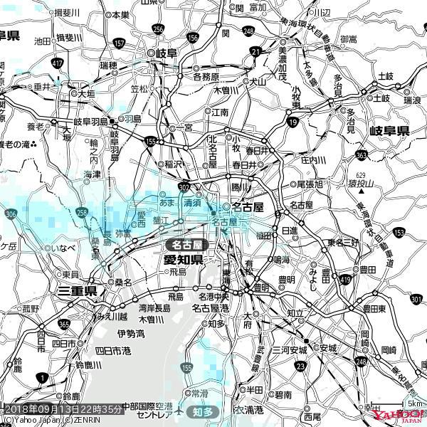 名古屋の天気(雨) 降水強度: 1.85(mm/h)  2018年09月13日 22時35分の雨雲 https://t.co/cYrRU9sV0H #雨雲bot #bot https://t.co/KPtHELOAuA