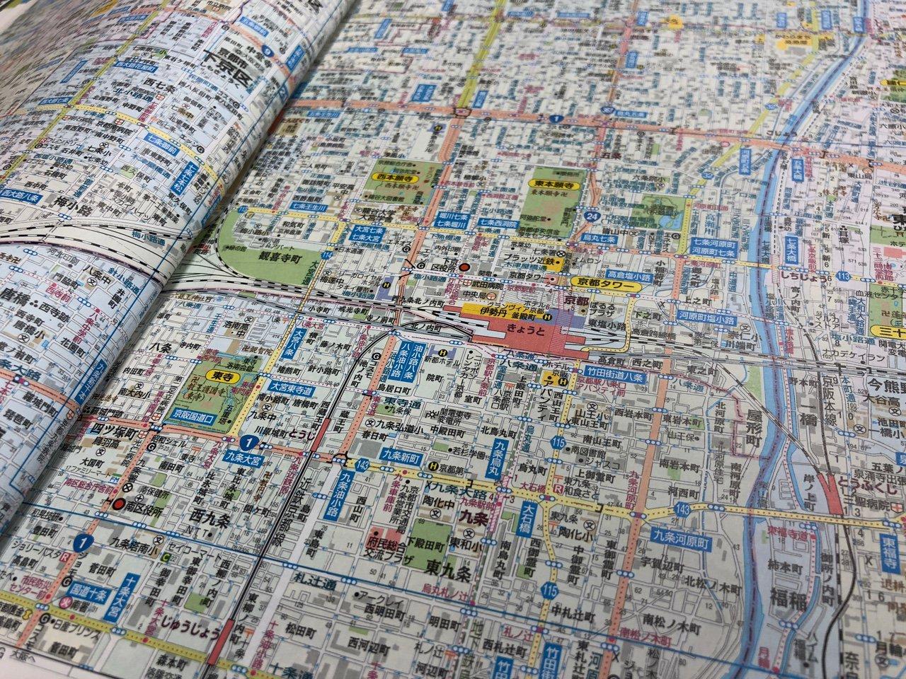 京都。  アトラスRDX 関西道路地図 B5 (2004年3月発行) https://t.co/j9pxbxQpKc