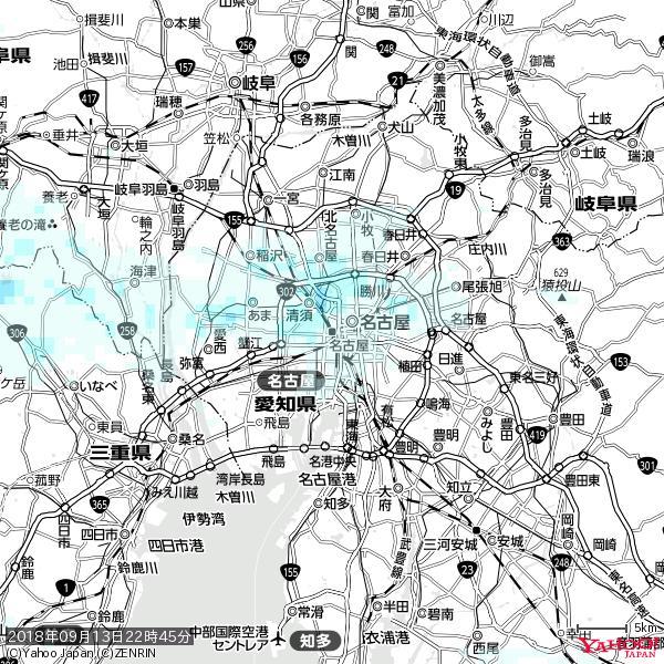 名古屋の天気(雨) 降水強度: 0.55(mm/h)  2018年09月13日 22時45分の雨雲 https://t.co/cYrRU9sV0H #雨雲bot #bot https://t.co/E8VL1siz2b