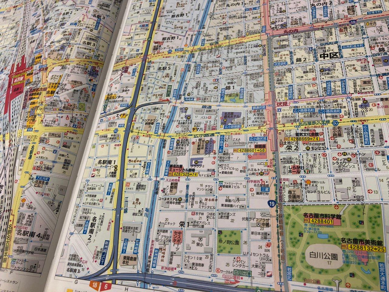 地図上にマップコードがちらほら。  アトラスRDC 愛知県 道路地図 (2007年5月発行) https://t.co/72fxlO28Oj