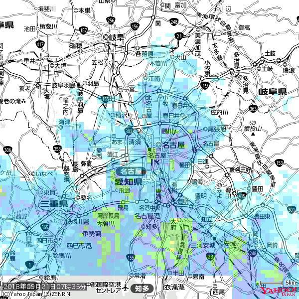 名古屋の天気(雨): やや強い雨 降水強度: 13.50(mm/h)  2018年09月21日 07時35分の雨雲 https://t.co/cYrRU9sV0H #雨雲bot #bot https://t.co/Ku33bsT8Fo