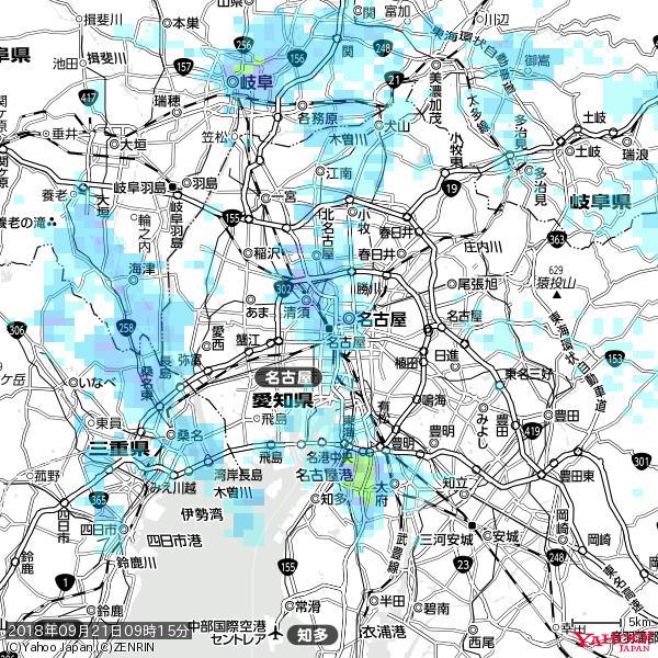 名古屋の天気(雨) 降水強度: 3.63(mm/h)  2018年09月21日 09時15分の雨雲 https://t.co/cYrRU9sV0H #雨雲bot #bot https://t.co/OW9HlmGtB3