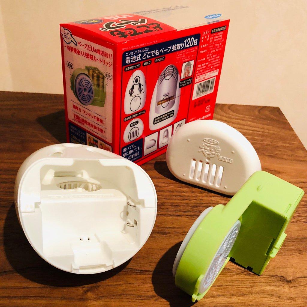 フマキラー どこでもベープ蚊取り120日セット。1日8時間の使用で約120日間使える。蚊が入ってきたのでこれを組み立てて設置。電池入りだからラクラク。Amazonにて909円で購入。 https://t.co/rMWADNv7oT