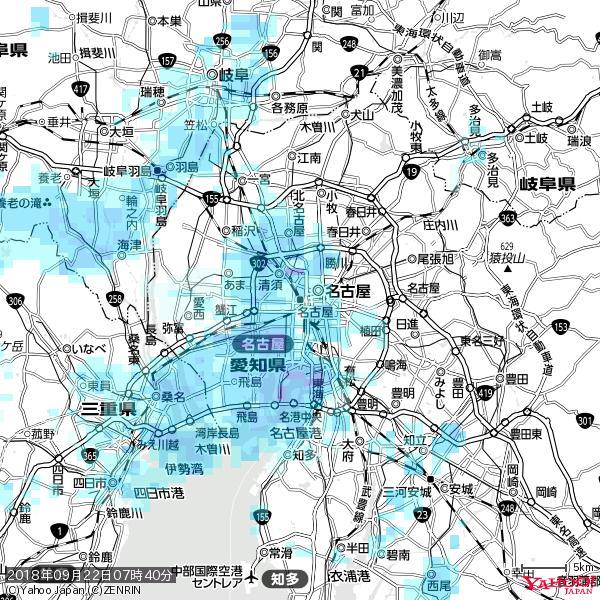 名古屋の天気(雨) 降水強度: 1.85(mm/h)  2018年09月22日 07時40分の雨雲 https://t.co/cYrRU9sV0H #雨雲bot #bot https://t.co/tqoEGcTVWM