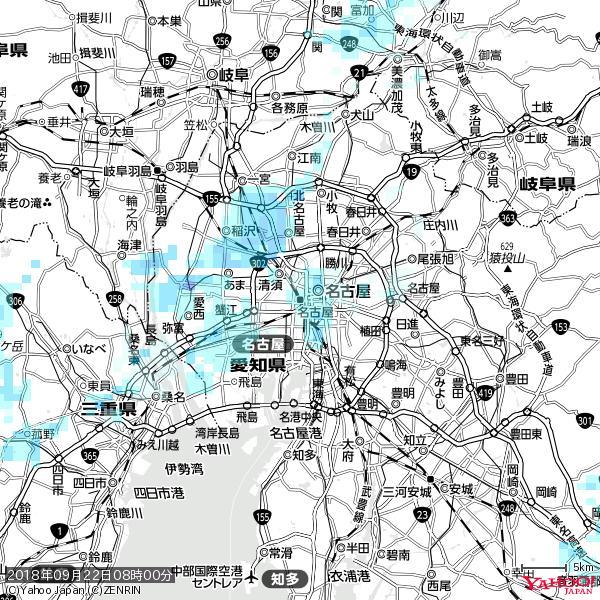 名古屋の天気(雨) 降水強度: 1.95(mm/h)  2018年09月22日 08時00分の雨雲 https://t.co/cYrRU9sV0H #雨雲bot #bot https://t.co/oOAn53x4Eg
