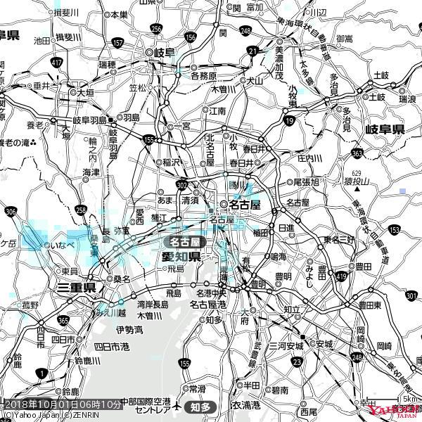 名古屋の天気(雨) 降水強度: 0.85(mm/h)  2018年10月01日 06時10分の雨雲 https://t.co/cYrRU9sV0H #雨雲bot #bot https://t.co/z9QgVCQQvy