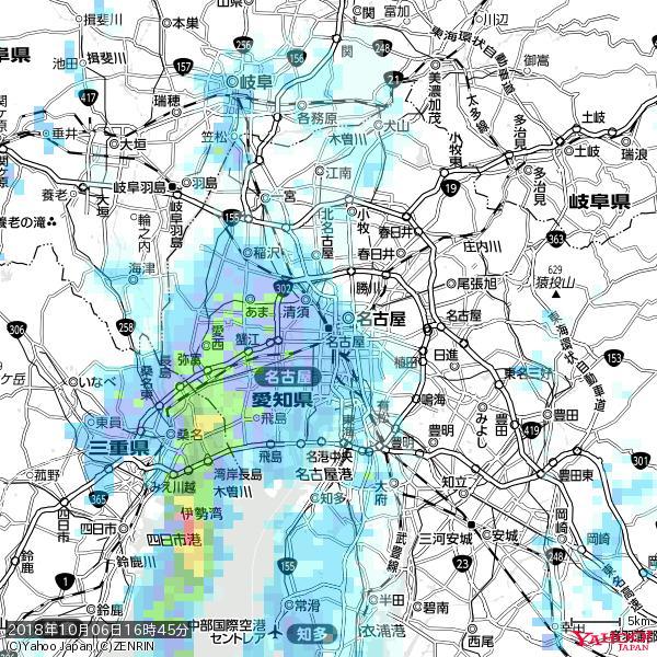 名古屋の天気(雨) 降水強度: 6.25(mm/h)  2018年10月06日 16時45分の雨雲 https://t.co/cYrRU9sV0H #雨雲bot #bot https://t.co/RJtsfwcasj