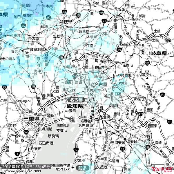 名古屋の天気(雨) 降水強度: 0.75(mm/h)  2018年10月10日 13時45分の雨雲 https://t.co/cYrRU9bk99 #雨雲bot #bot https://t.co/IUJDF0ZJCM