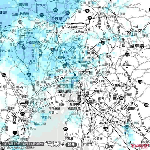 名古屋の天気(雨) 降水強度: 2.13(mm/h)  2018年10月10日 14時05分の雨雲 https://t.co/cYrRU9bk99 #雨雲bot #bot https://t.co/9nwZuWkTMH