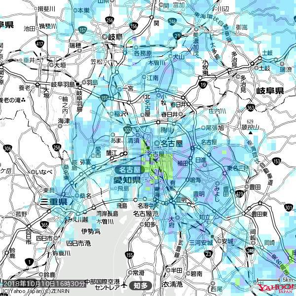名古屋の天気(雨): やや強い雨 降水強度: 12.50(mm/h)  2018年10月10日 16時30分の雨雲 https://t.co/cYrRU9bk99 #雨雲bot #bot https://t.co/k5EnwpYqIS