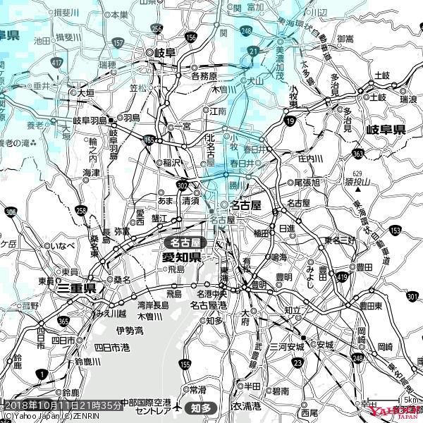 名古屋の天気(雨) 降水強度: 0.85(mm/h)  2018年10月11日 21時35分の雨雲 https://t.co/cYrRU9sV0H #雨雲bot #bot https://t.co/CzPt38tqnv
