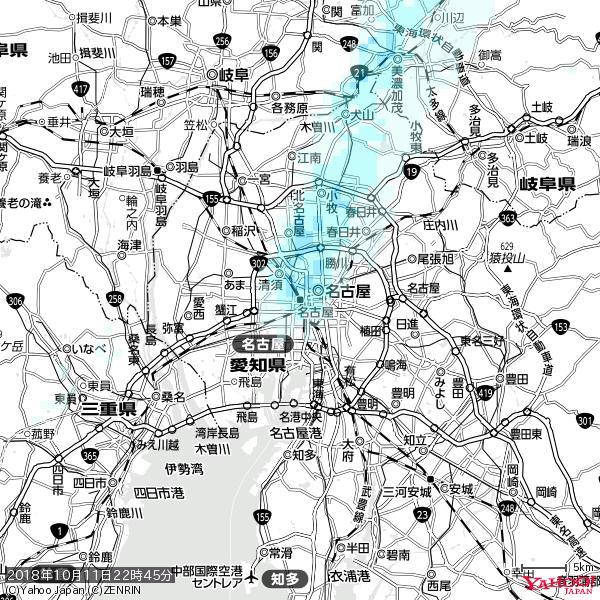 名古屋の天気(雨) 降水強度: 1.35(mm/h)  2018年10月11日 22時45分の雨雲 https://t.co/cYrRU9sV0H #雨雲bot #bot https://t.co/01RG5bOhcB