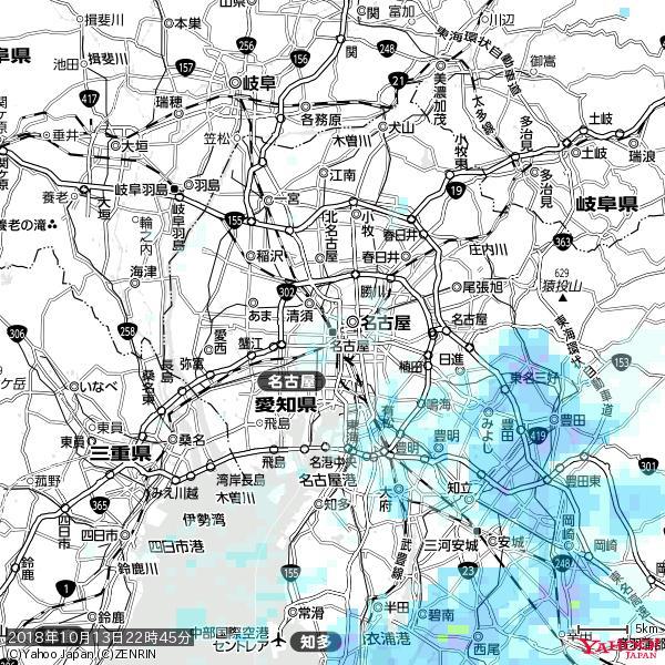 名古屋の天気(雨) 降水強度: 0.55(mm/h)  2018年10月13日 22時45分の雨雲 https://t.co/cYrRU9sV0H #雨雲bot #bot https://t.co/rLjNIP8Q9H