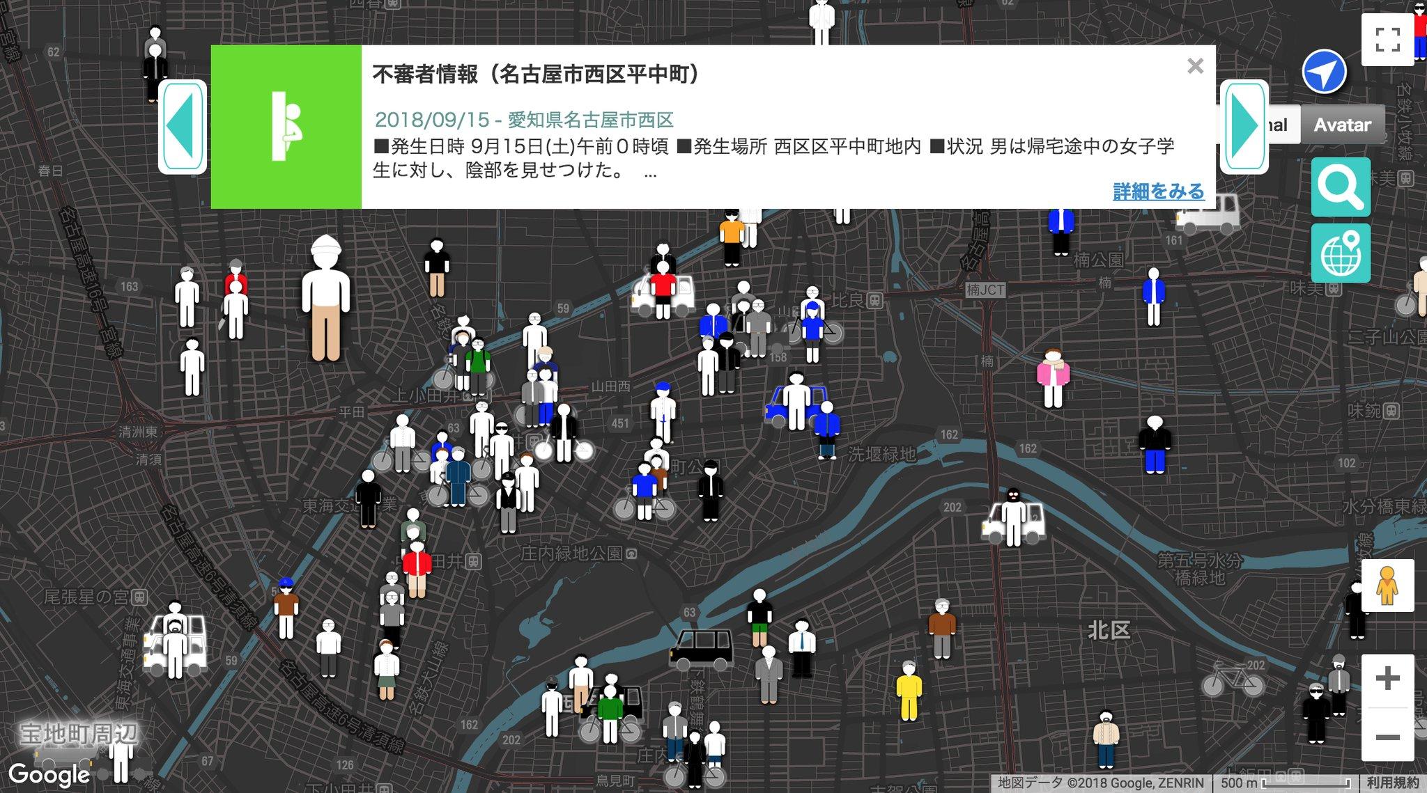 地図上に不審者アバターを表示するシステム。下半身が肌色 (うすだいだい) なのは、やっぱり露出。。。  「目撃者の証言を元に、不審者のイメージがつくように不審者をアバターで表現」  名古屋市西区比良四丁目周辺の治安情報|ガッコム安全ナビ https://t.co/cjodoL3ScV https://t.co/etuEEGe8QD