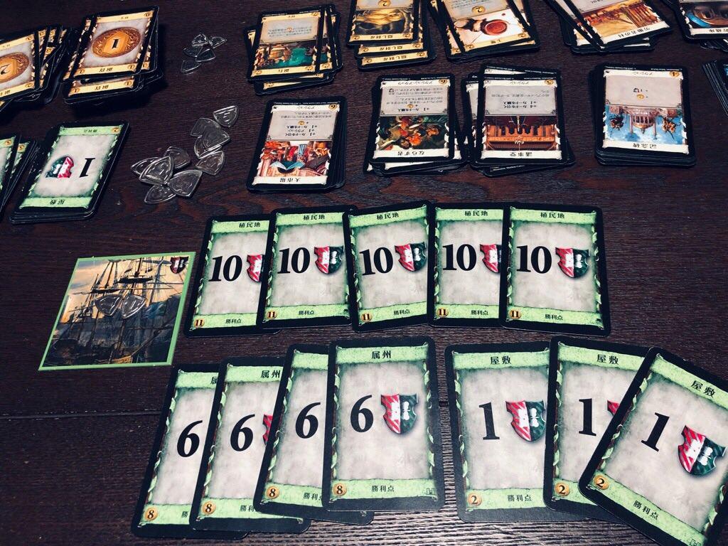 ドミニオン繁栄。勝利点トークンを導入してみた。記念碑、ならず者、玉璽、隠し財産のカードを追加。おもしろいけど、カードの効果がそれぞれ違うので一気に覚えるのはたいへん。 https://t.co/LMHF0wvQtb