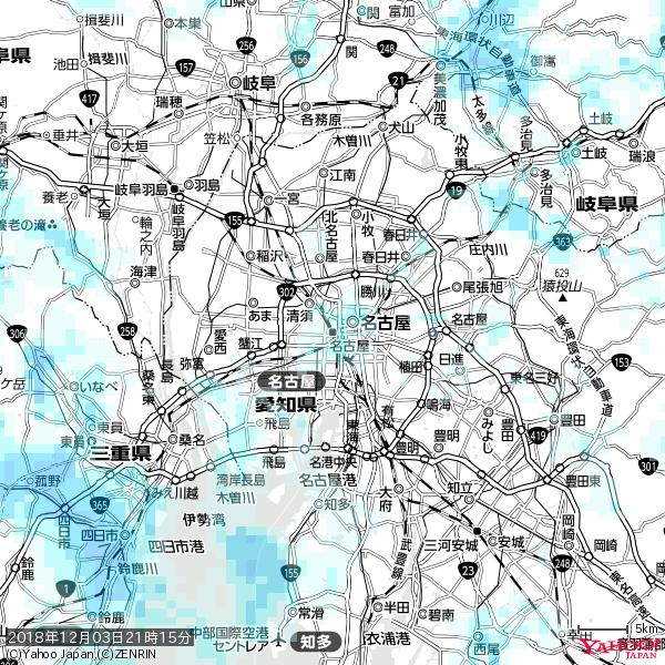 名古屋の天気(雨) 降水強度: 0.95(mm/h)  2018年12月03日 21時15分の雨雲 https://t.co/cYrRU9sV0H #雨雲bot #bot https://t.co/OqXtP8QVLa
